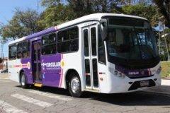 Taubaté reajusta tarifa do transporte público