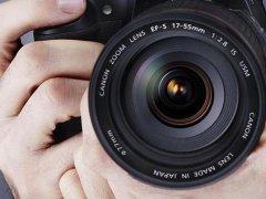 Concurso de Fotografia tem inscrições prorrogadas em Taubaté